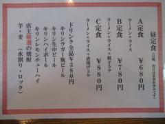 【新店】中華そば 鴫野食堂-5