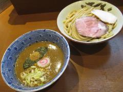 俺の麺 春道【五】-5