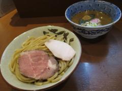 俺の麺 春道【五】-7