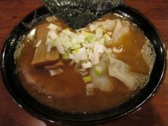 【新店】ど煮干ラーメン 魚之助-4
