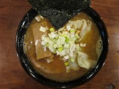【新店】ど煮干ラーメン 魚之助-5