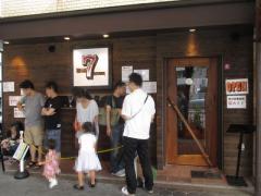 麺と心 7【参】-1