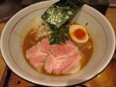 麺と心 7【参】-4