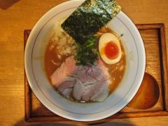 麺と心 7【参】-5