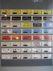 【新店】らぁめん 泰然-3