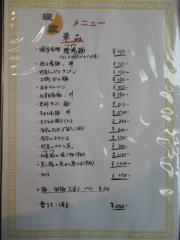 【新店】暖家-3