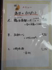 【新店】暖家-4