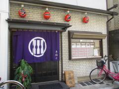 【新店】きねこ-1