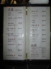 【新店】中華麺処 雅-6