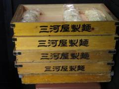 【新店】中華麺処 雅-10