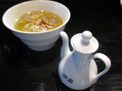 【新店】中華麺処 雅-11