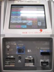 くどうラーメン-3
