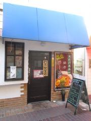 【新店】らーめん笑味-1