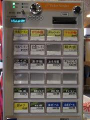 【新店】らーめん笑味-3