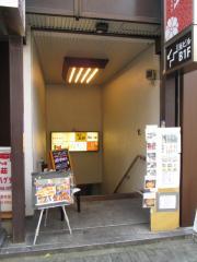 麺屋 三郎【弐】-2