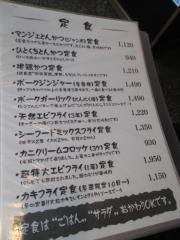 とんかつ マンジェ-4