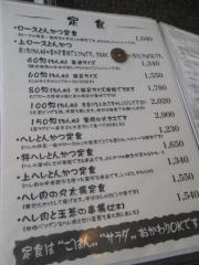 とんかつ マンジェ-5