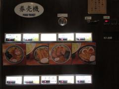 中華そば 青葉 船橋店【弐】-3