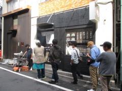 おおぜき中華そば店【弐】-1