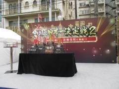 「大つけ麺博 日本一決定戦2」開幕♪ ~『麺や 而今』のブースには『麺屋 一燈』の坂本店主がゲスト参戦♪~-4