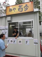 「大つけ麺博 日本一決定戦2」開幕♪ ~『麺や 而今』のブースには『麺屋 一燈』の坂本店主がゲスト参戦♪~-1