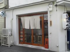 【新店】らーめん 小鉄-1