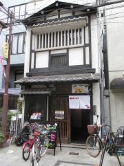 【新店】麺屋 TEN-1