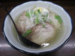 【新店】麺屋 TEN-7