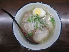 【新店】麺屋 TEN-11