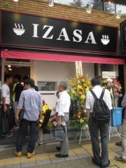 【新店】IZASA-1
