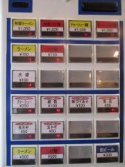 【新店】IZASA-2