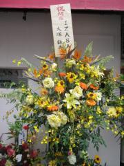 【新店】IZASA-10
