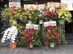 【新店】大勝軒 next 渋谷店-9