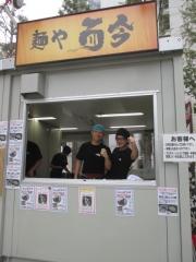 大つけ麺博 日本一決定戦2第一陣 ~麺や 而今【其の弐】~-1