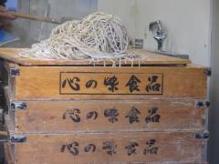 「大つけ麺博 日本一決定戦2」第二陣 ~昨年王者『中華蕎麦とみ田』の「八年目の豚骨魚介」~-10