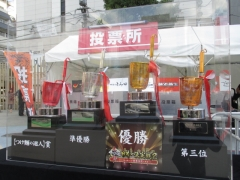 「大つけ麺博 日本一決定戦2」第二陣 ~昨年王者『中華蕎麦とみ田』の「八年目の豚骨魚介」~-14