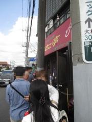 ひさご亭市川大野店 ~地元のお客さんが平気で割り込んでくる「タンギョー」の名店~