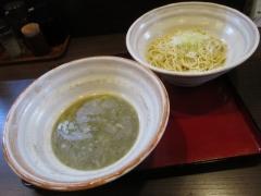 麺屋 むどう【参】-8