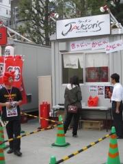 大つけ麺博 日本一決定戦2 第2陣 ~『ラーメンJACKSON'S 』で「きゃに~かにゅかにゅ」♪~-1