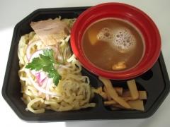大つけ麺博 日本一決定戦2 第2陣 ~『ラーメンJACKSON'S 』で「きゃに~かにゅかにゅ」♪~-4