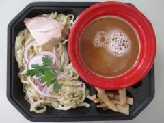 大つけ麺博 日本一決定戦2 第2陣 ~『ラーメンJACKSON'S 』で「きゃに~かにゅかにゅ」♪~-5