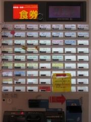 ANA FESTA 52番ゲートフードショップ 風音【弐】-4