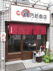 【新店】大阪 縁乃助商店-1