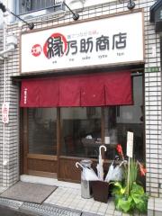 【新店】大阪 縁乃助商店-2