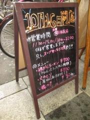 【新店】大阪 縁乃助商店-9