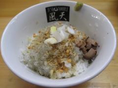 煮干中華ソバ イチカワ【五】-10
