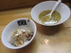 煮干中華ソバ イチカワ【五】-11