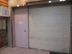 【新店】麺屋 音-2