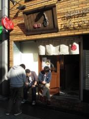 【新店】麺屋 音-1