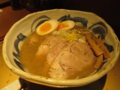【新店】麺屋 音-9